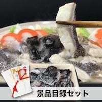 マハタ鍋セット 2~3人前 しゃぶしゃぶ 海鮮鍋