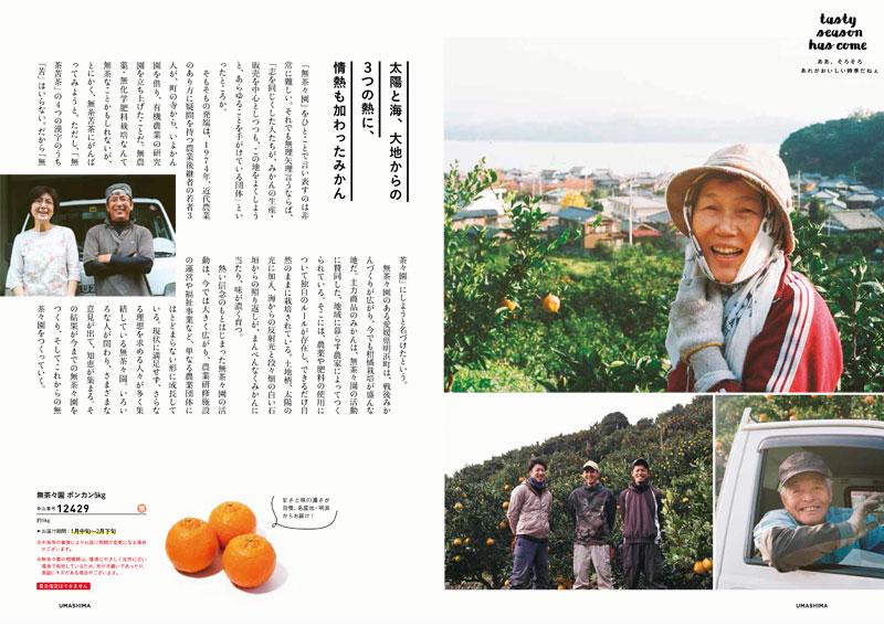 1002-01_18_18_book1