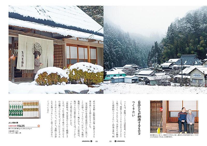 1002-01_18_18_book2